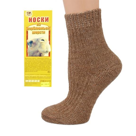 Носки из верблюжьей шерсти, размер 25Изделия из верблюжьей шерсти<br>На улице холодно, а отопление дома снова не радует? А как вы спасаетесь от холодов? Интернет магазин Мелеон предлагает вам не носить «сотни одежек», а ближе познакомиться с носками из верблюжьей шерсти. Этот аксессуар не только согреет вас в уютном гнездышке или на улице, но и поможет избавиться от многих надоедливых заболеваний!<br>