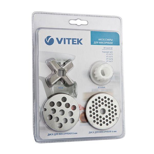 Доп. комплект для мясорубки Vitek VT-1623 ST VT-1623(ST)