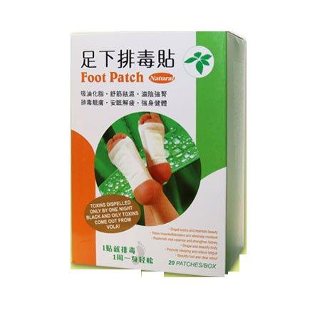 Био-стикер (пластырь) BangDeLi для выведения токсинов, 20 шт. фото