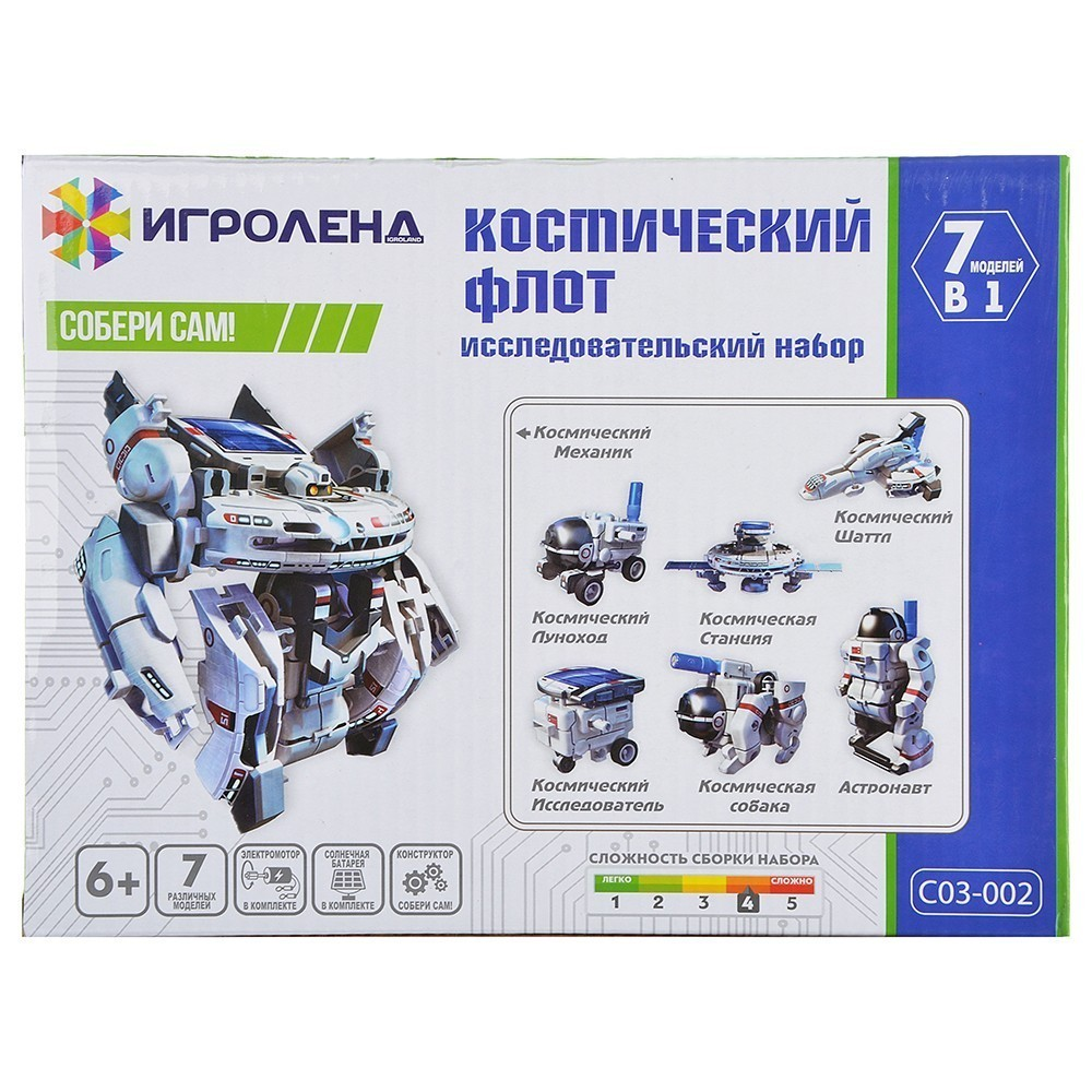 Конструктор робототехника