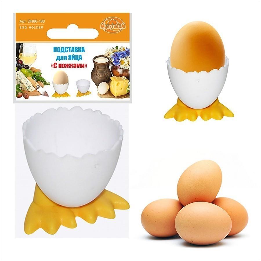 Подставка для яйца - С ножкамиДля куринных яиц<br>Любите яйца «всмятку»? Приобретайте подставку для вареных яиц с лапками и красиво подавайте завтрак! Пластмассовая устойчивая подставка в виде скорлупы от яиц на куриных лапках непременно порадует и гостей, и домашних. Создавайте хорошее настроение каждое утро!<br>
