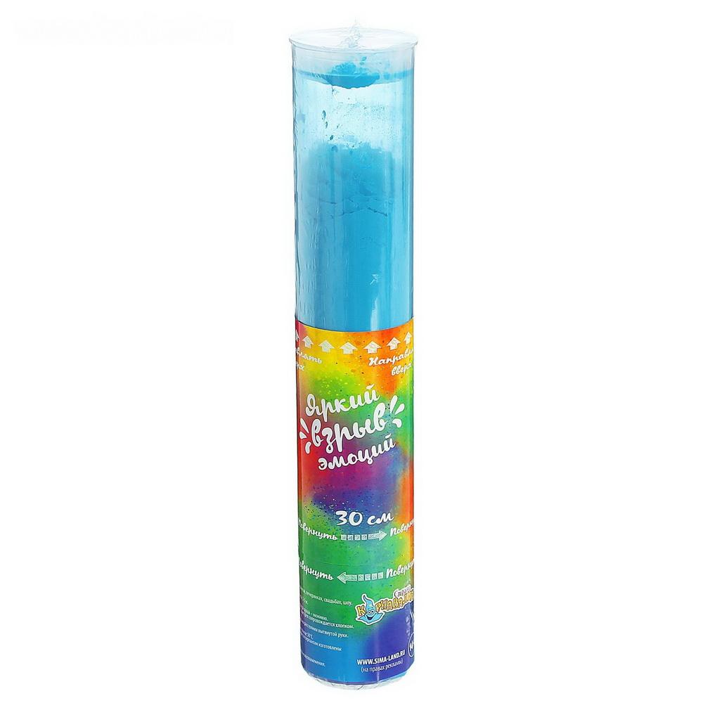 Цветной дым (дымовая хлопушка) - Яркий взрыв эмоций, 30 см, синий