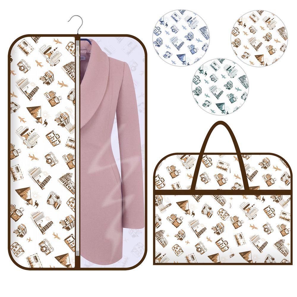 Чехол-сумка для одежды - Путешествия, 60х120 см, цвет микс