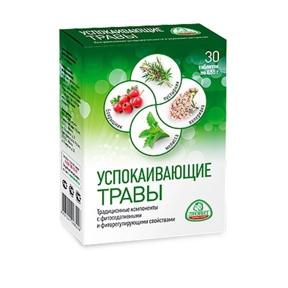 Успокаивающие травы, 30 таблеток