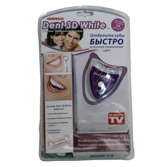 Dent 3D White - отбеливатель зубовОтбеливатели зубов<br>Dent 3D White гарантирует отбеливание зубов на 2-8 тонов в зависимости от начального оттенка по шкале Vita. Это безопасное средство с применением атомарного кислорода. Рекомендовано и тестировано стоматологами.<br>