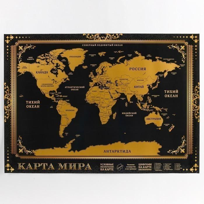 Карта со скретч-слоем в тубусе - Карта мира, 70х50 см фото
