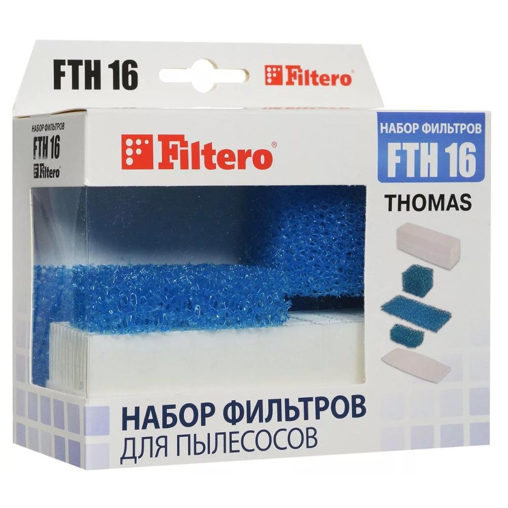 Комплект фильтров Hepa (FTH 16) для моющих пылесосов Thomas(губчатые, микрофильтр)