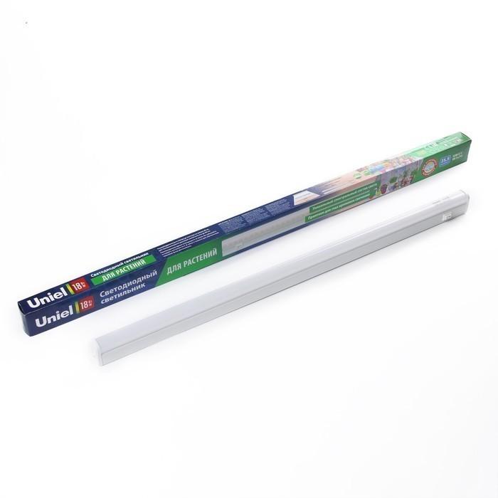 Светильник светодиодный для растений Uniel, 560 мм, для фотосинтеза, белый