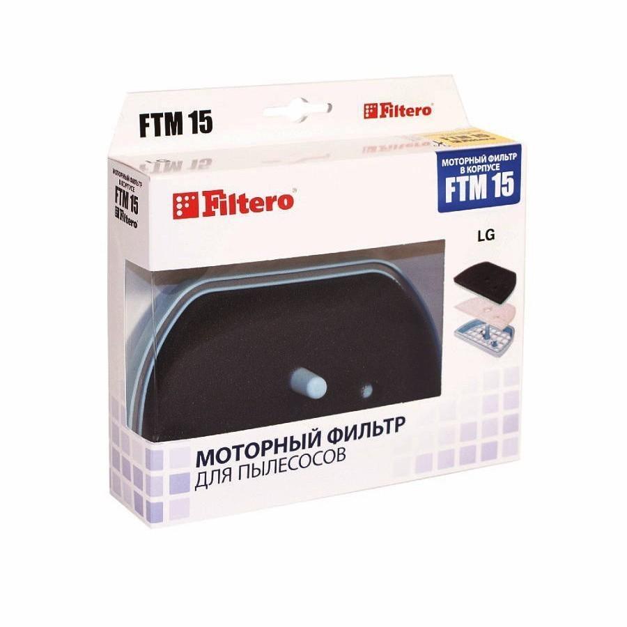 Комплект моторных фильтров (FTM 15) для пылесосов LG в корпусе (LG VK, LG VC)