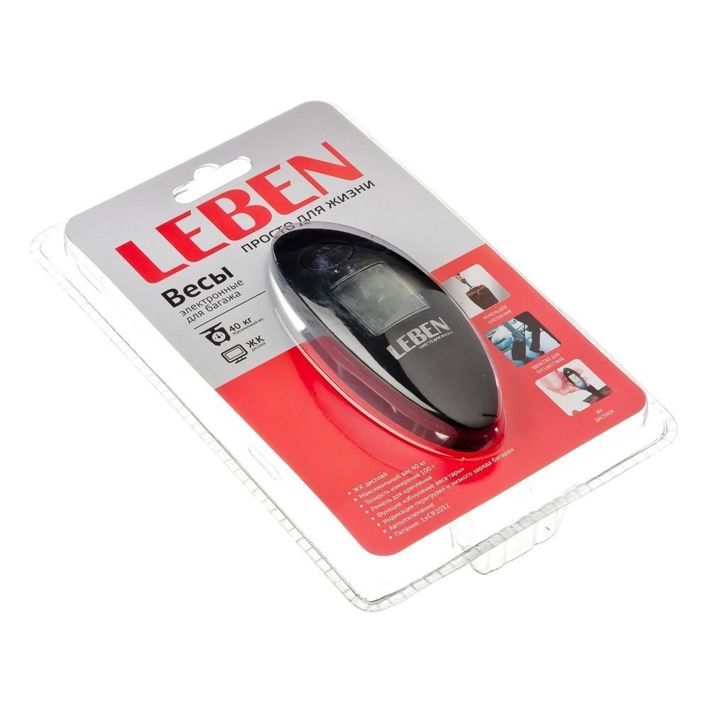 Весы для багажа электронные - Leben, пластик, максимальная нагрузка 40кг