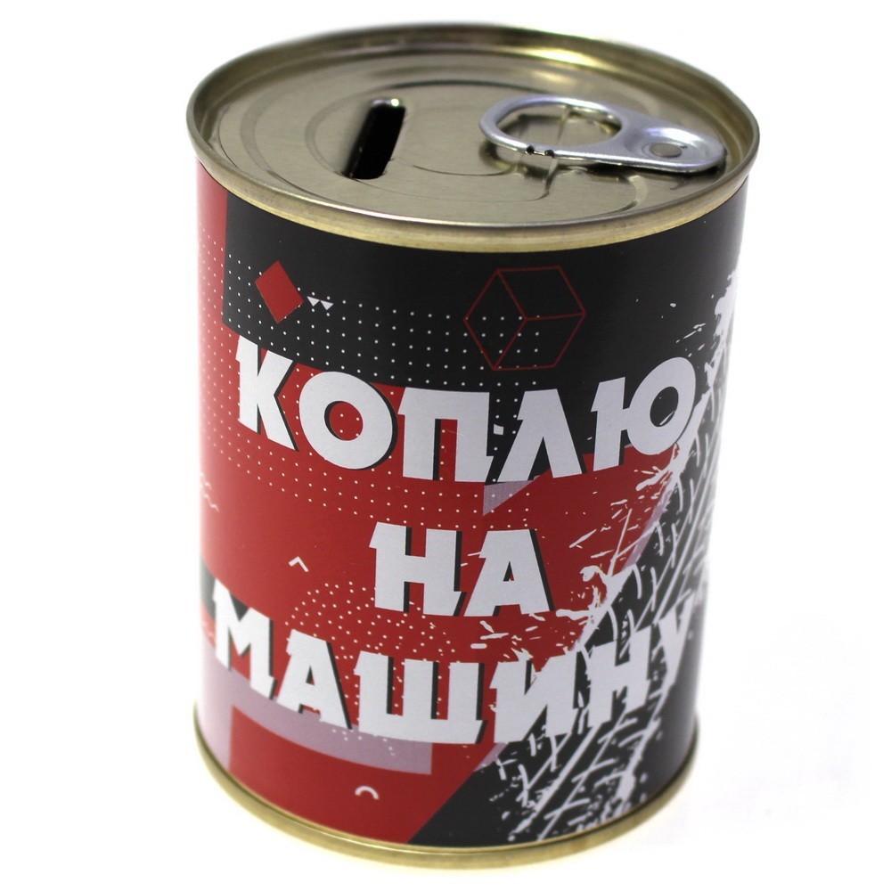 Копилка-банка металл - Коплю на машину, 7, 6х9, 5 см, Копилки  - купить со скидкой
