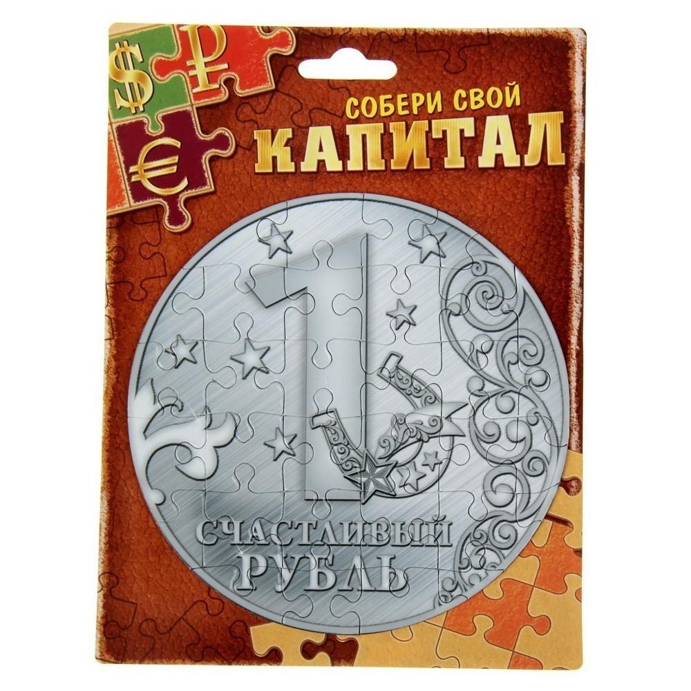 Магнит монета пазл - Счастливый рубльСувенирные монеты<br>Магнит монета пазл - Счастливый Рубль – это эксклюзивный сувенир, который поднимет настроение человеку и станет украшением интерьера.<br>