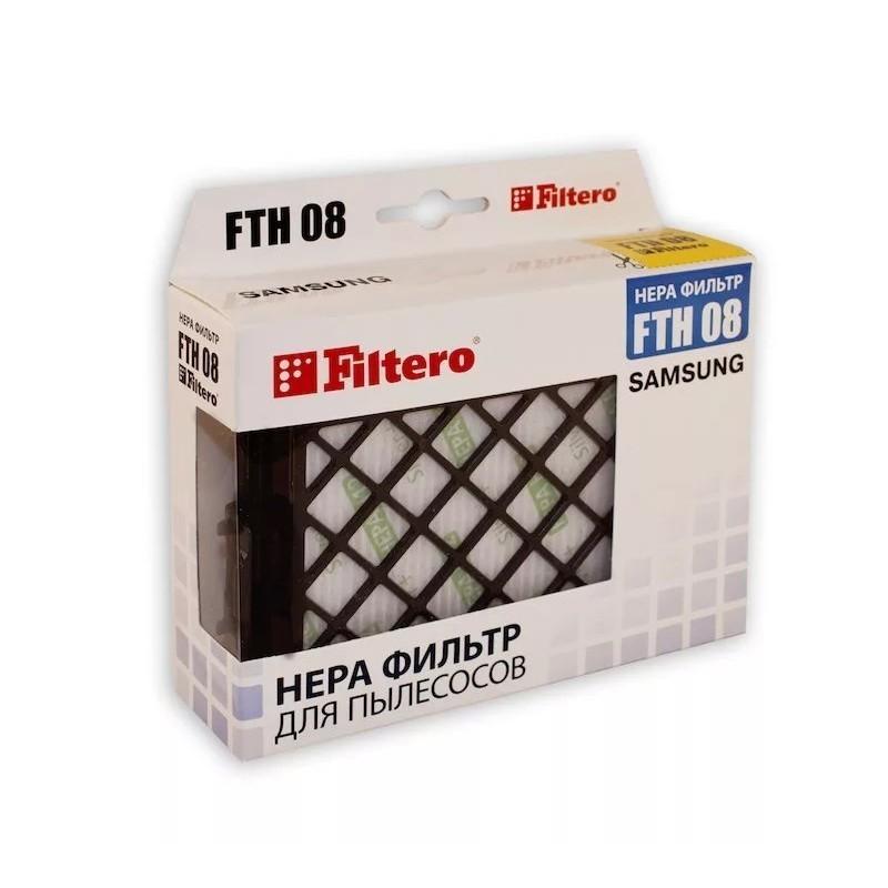 Hepa фильтр (FTH 08) для пылесосов Samsung (SC 88…)