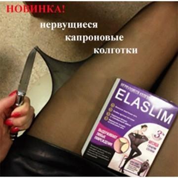 Нервущиеся колготки Elaslim, 2, Черный фото