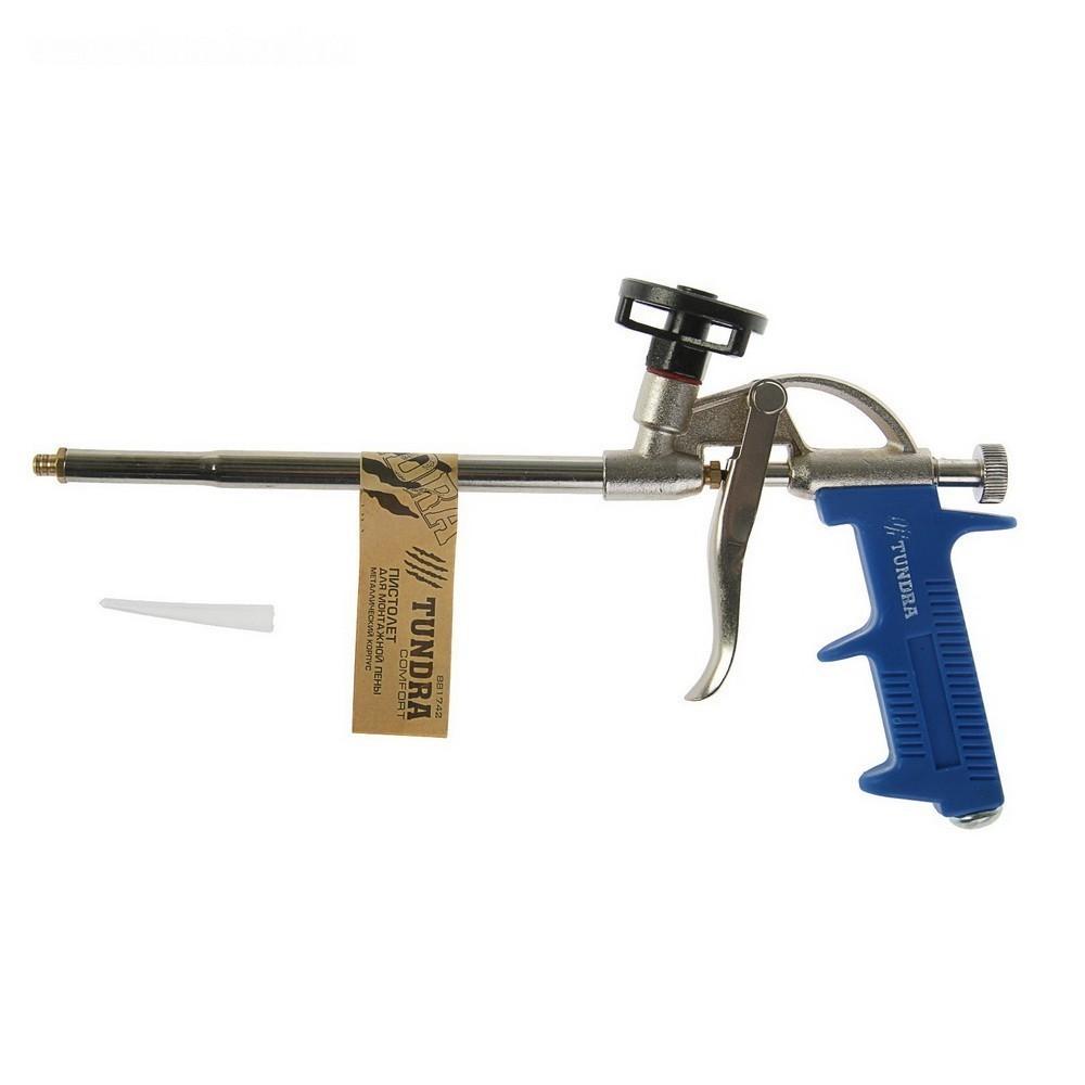 Пистолет для монтажной пены Tundra comfort, металлический корпус