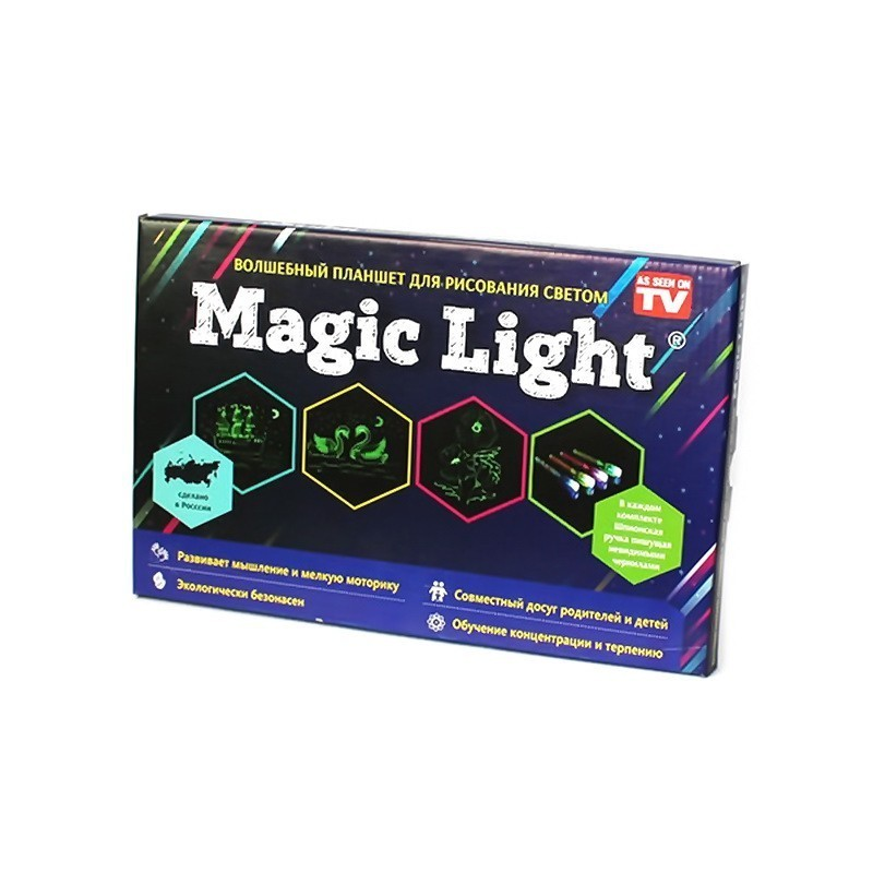 Волшебный планшет для рисования светом Magic Light А4 (21 х 30 см)Товары для творчества<br>Ваш ребенок увлекается рисованием? Подарите чаду возможность творить и создавать настоящие шедевры в любых условиях, благодаря революционному волшебному планшету для рисования светом Magic Light. Полученные рисунки будут ярко светиться, а главное – подарят море положительных эмоций!<br>