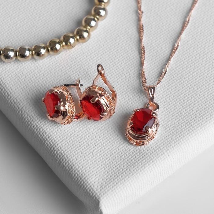 Набор украшений - Рубиновая страсть