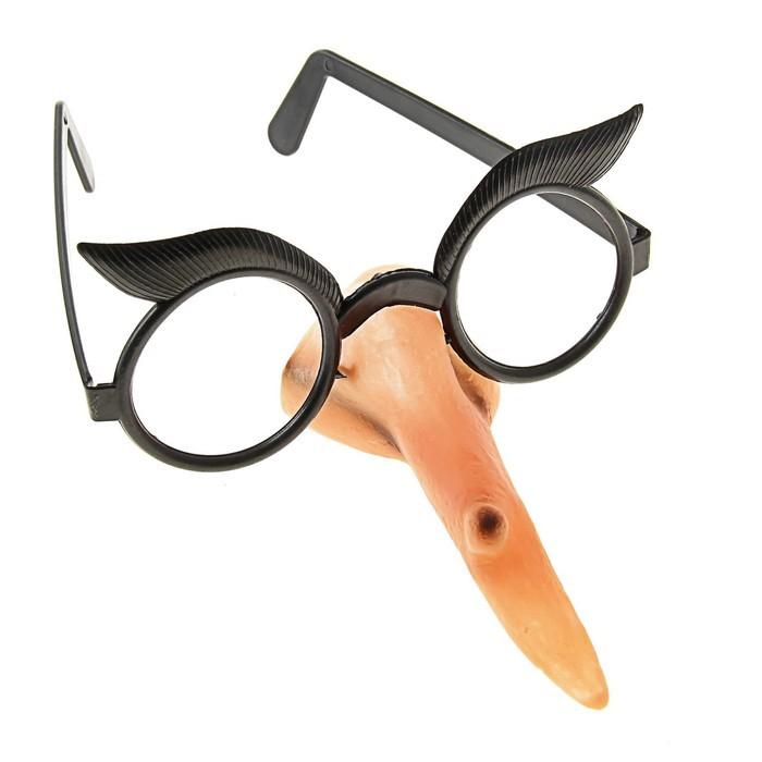 Купить Карнавальные очки-маска - Ведьма, Маски