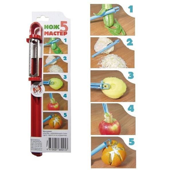 Овощечистка - Hoж 5 мастерОвощечистки<br>Овощечистка - Hoж 5 мастер – это настоящая находка для каждой хозяйки. Хотите упростить привычные рутинные задачи во время приготовления пищи? Обязательно испробуйте в деле это инновационное устройство!<br>