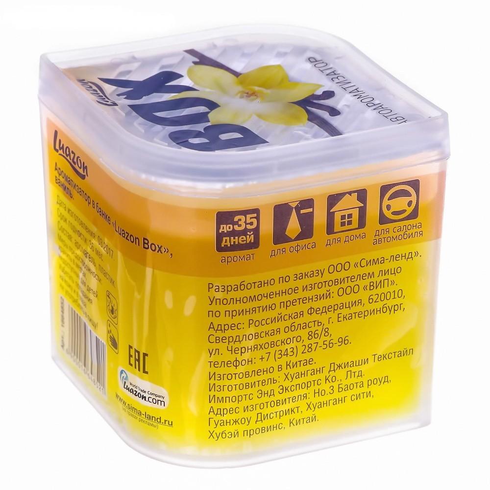 Ароматизатор в банке - Luazon Box, ваниль