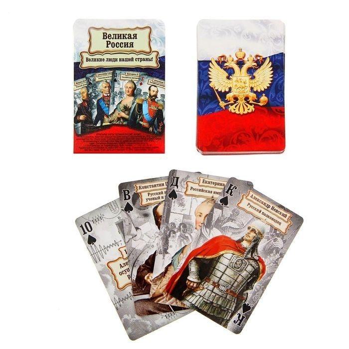 Игральные карты - великая россия, 36 карт