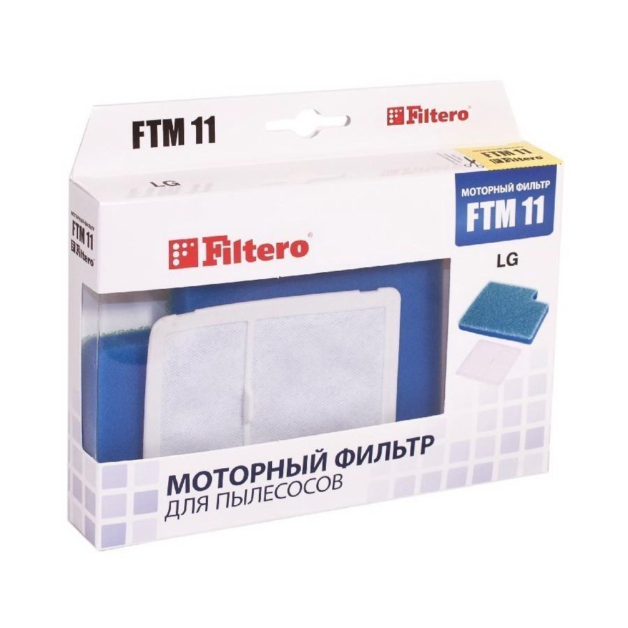 Комплект моторных фильтров (FTM 11) для пылесосов LG (LG VK, LG VC)