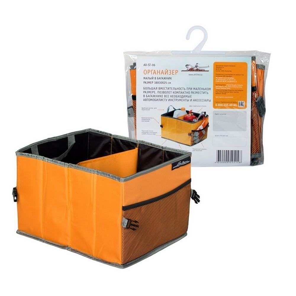 Органайзер в багажник, малый, 38 ? 30 ? 25 смОрганайзеры<br>Если в багажнике вашего автомобиля зачастую царит творческий беспорядок, то вам просто необходим специальный органайзер (38 х 30 х 25 см). С помощью своеобразной сумки вы сможете грамотно использовать пространство и всегда найдете необходимые вещи!<br>