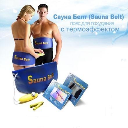Пояс для похудения Sauna Belt (Сауна Белт) от MELEON