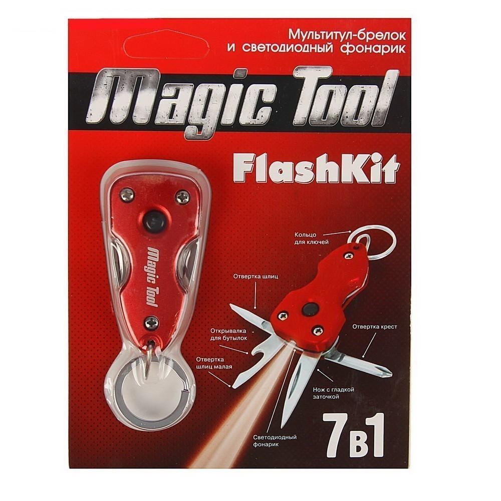 Мультитул-брелок и светодиодный фонарик - FlashKit, 7 в 1