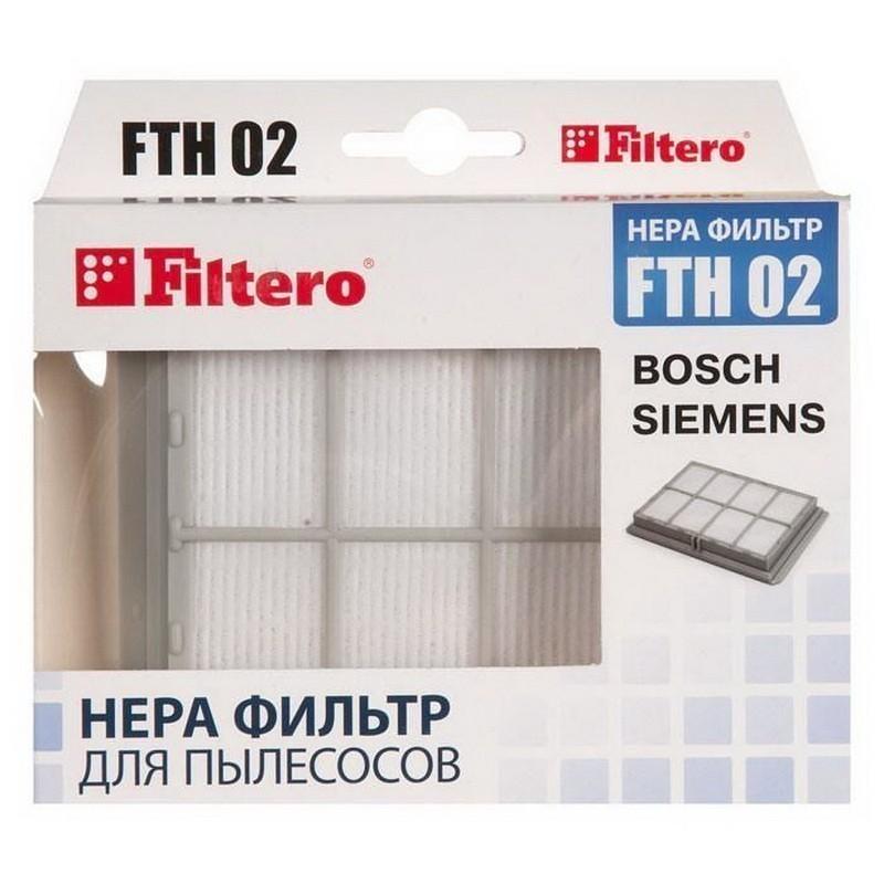 Hepa фильтр (FTH 02) для пылесосов Bosch, Siemens (Bosch Sphera, Siemens Dino)