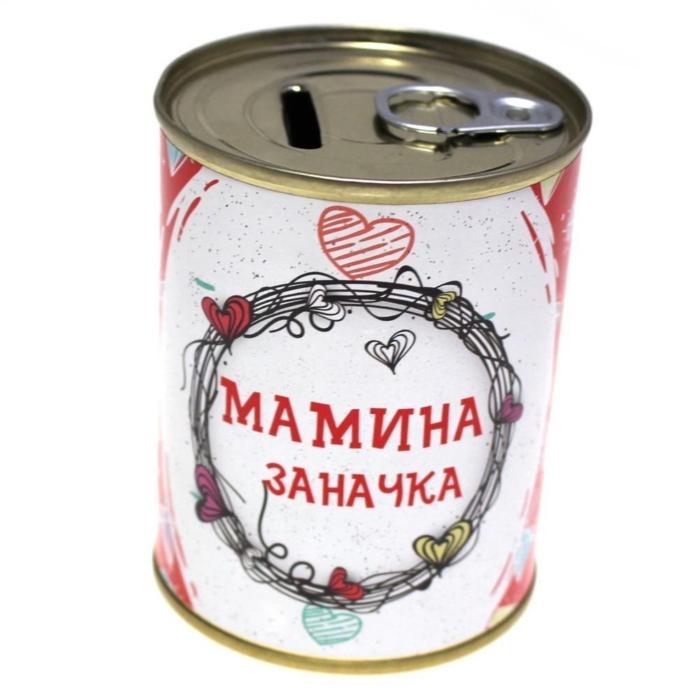 Купить Копилка-банка металл - Мамина заначка, 7, 6х9, 5 см, Копилки