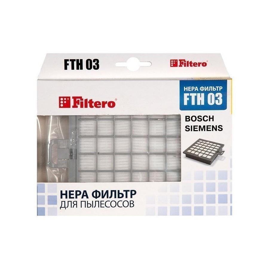 Hepa фильтр (FTH 03) для пылесосов Bosch, Siemens (BSG 8…  Siemens VS 08 G…)