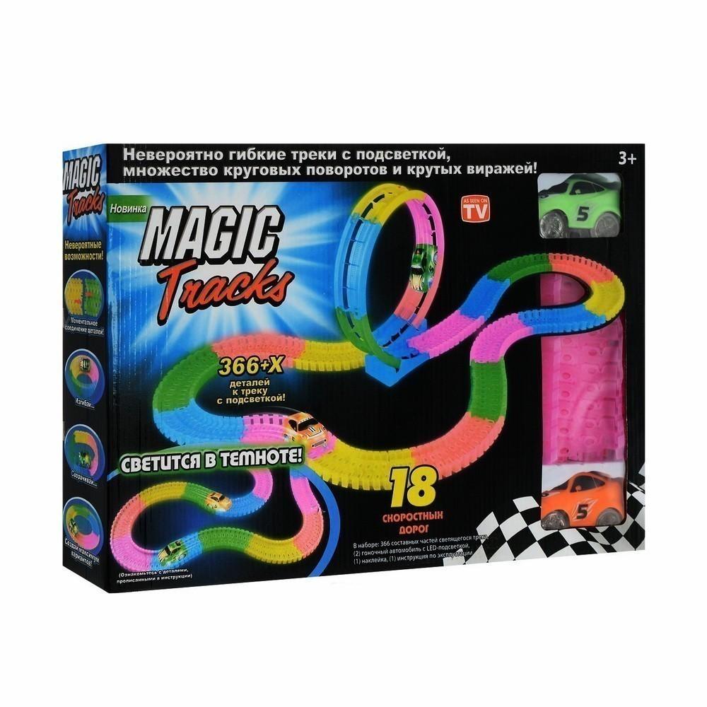 Светящаяся дорога Magic Tracks 366+Х деталей