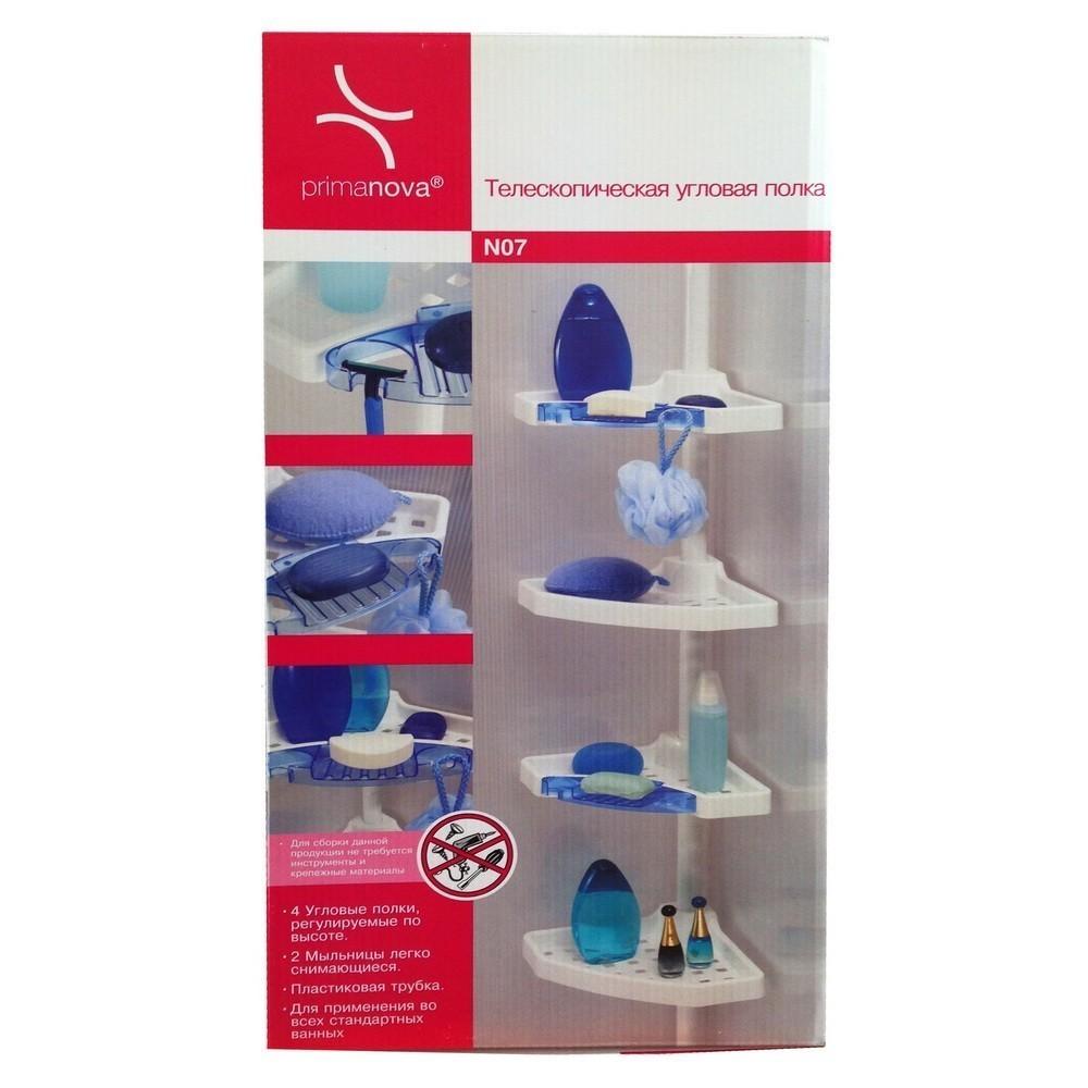 Полка угловая, пластиковая трубка, 4 полки, 2 крючка, 2 голубые мыльницы, Белая