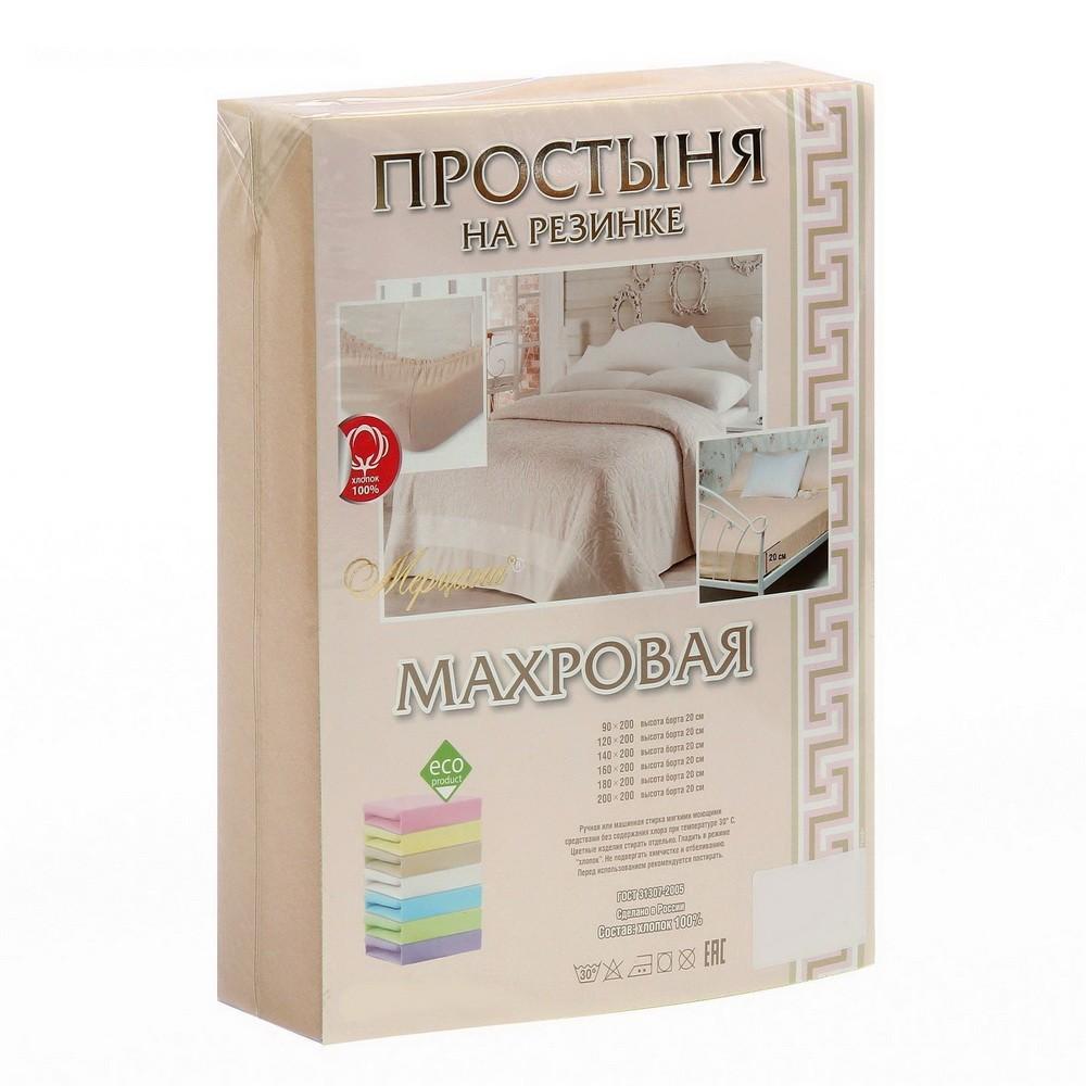 Простыня махровая на резинке, 180х200, цвет бежевыйПодушки и пледы<br>Махровая простыня добавит к вашему спальному месту еще больше тепла и уюта. Вам не придется постоянно поправлять простыню или перестилать её заново – махровая простыня надевается прямо на матрас!<br>
