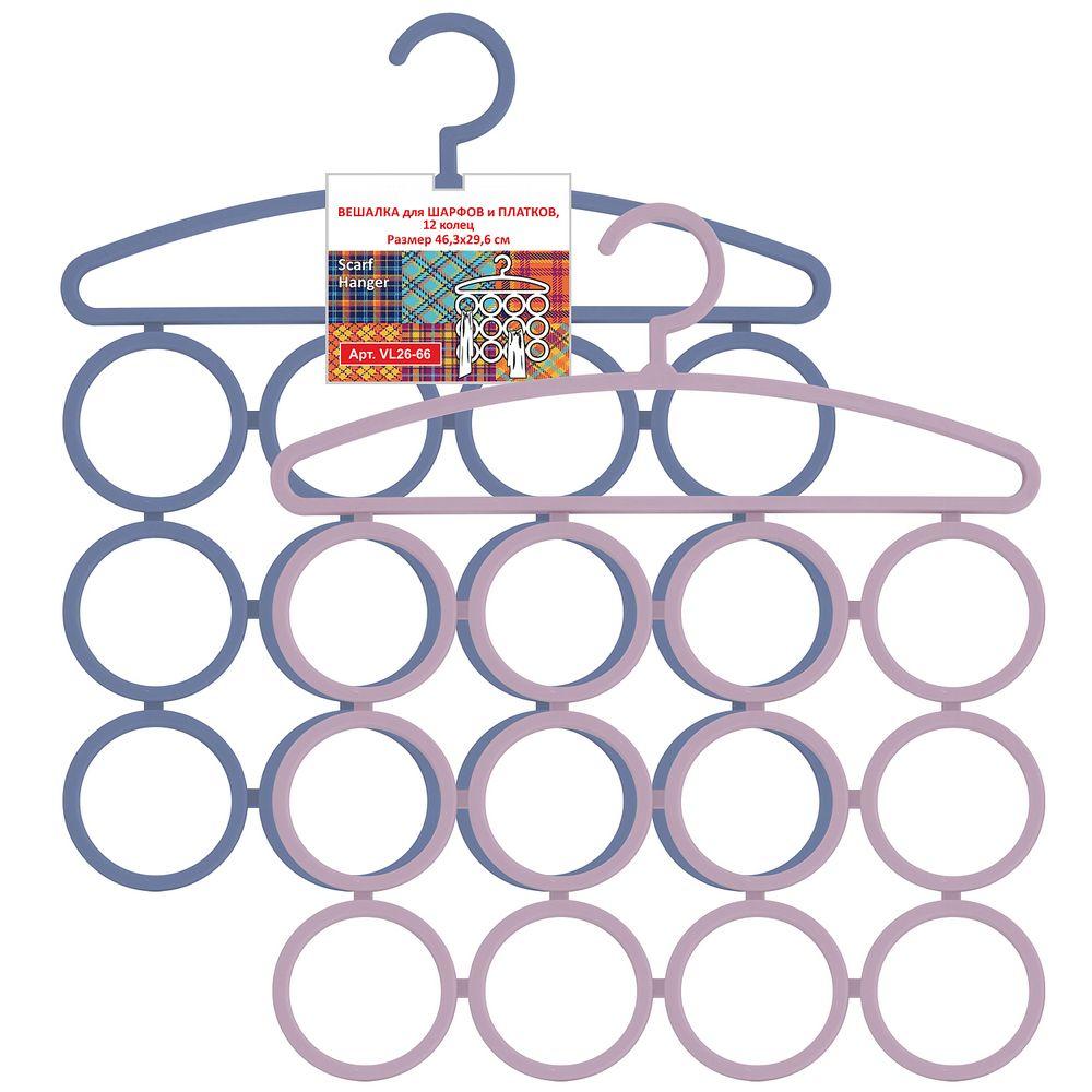 Вешалка для шарфов и платков, 12 колец, цвет микс фото
