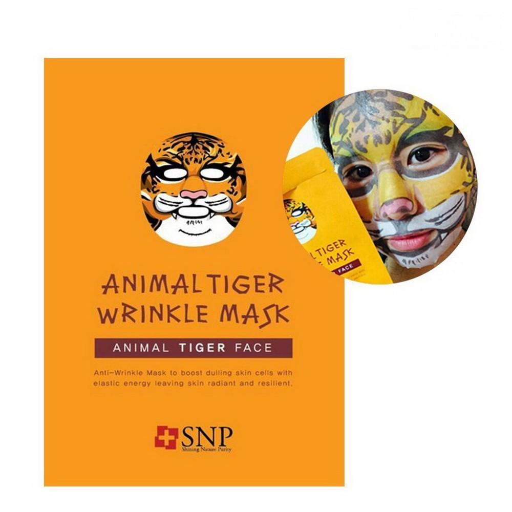 Питательная маска для лица BioAqua Animal Face Tiger
