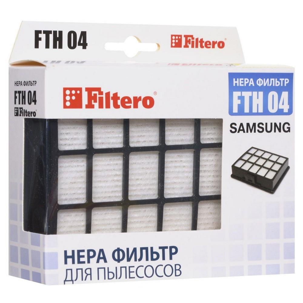 Hepa фильтр (FTH 04) для пылесосов Samsung (SC 65…, SC 66..)