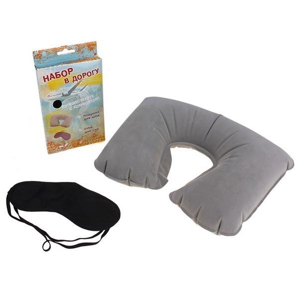 Набор путешественника «Набор в дорогу», 2 пр.Маски для сна<br>В набор входит самое необходимое для приятного и комфортного отдыха – подушка-подголовник, без которой вы не сможете полноценно поспать в автомобильном или авиа-кресле, маска на глаза, которая поможет вашим глазам отдохнуть.<br>