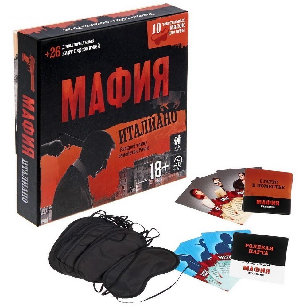 Купить Ролевая игра с масками - Мафия Италиано, Настольные игры