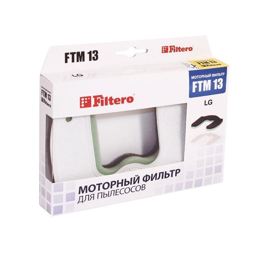 Комплект моторных фильтров (FTM 13) для пылесосов LG (LG VK, LG VC)