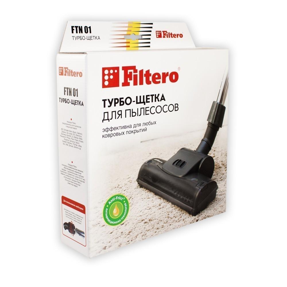 Турбощетка Filtero FTN 01 для более эффективной уборки ковровых покрытий