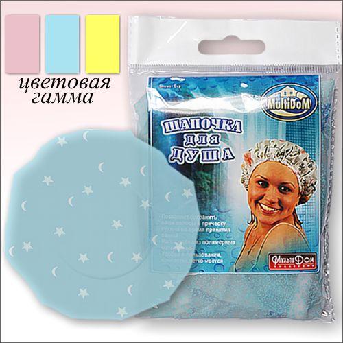 Шапочка для душа ЛюсиОстальное<br>Если вы по несколько раз в день принимаете душ, то знаете, как важно не намочить волосы и не испортить прическу. Вам поможет стильная и надежная шапочка для душа Люси!<br>