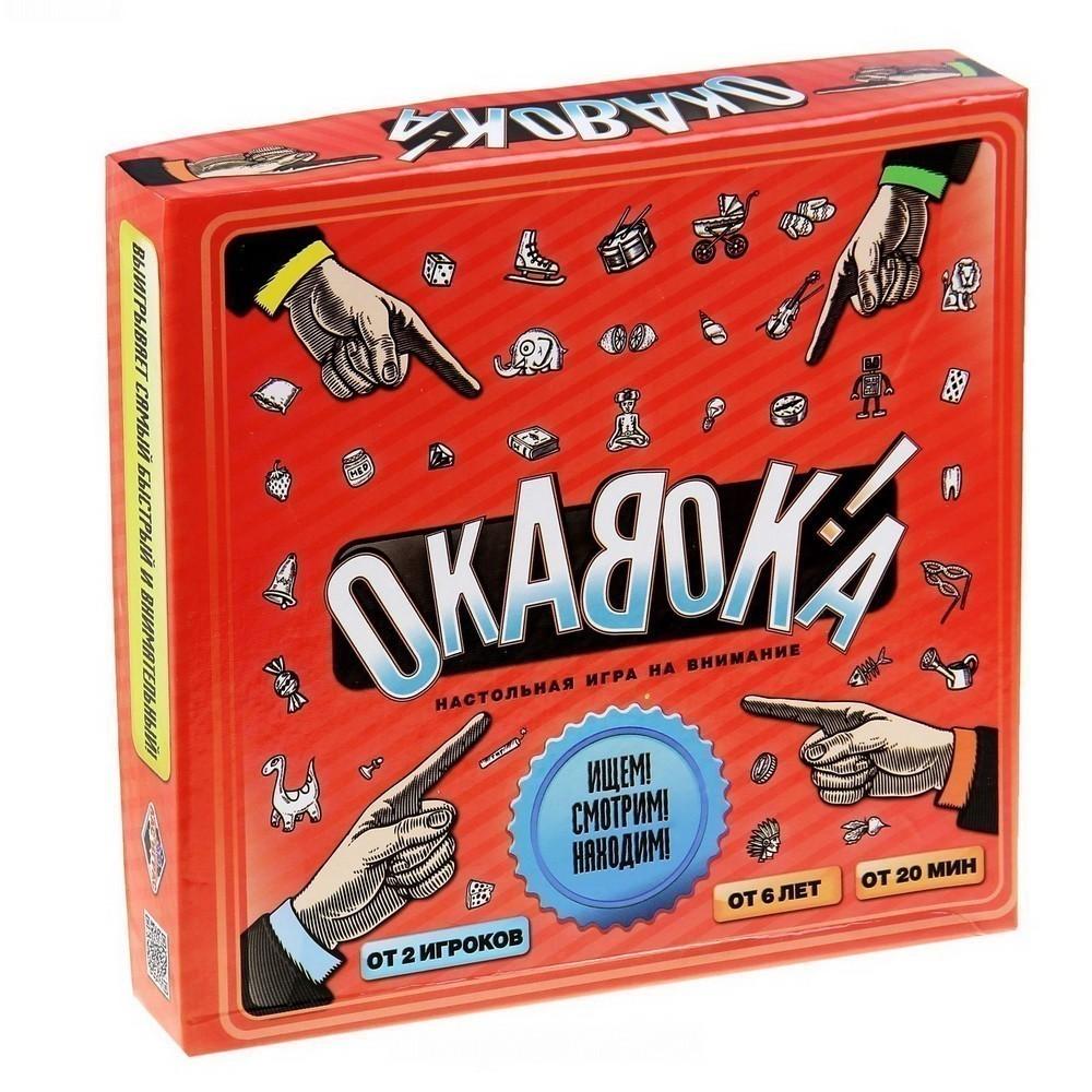 Настольная развивающая игра — Окавока