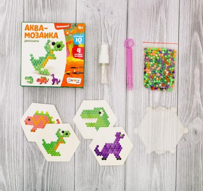 Аквамозаика для детей - Динозавры, Развивающие игрушки  - купить со скидкой