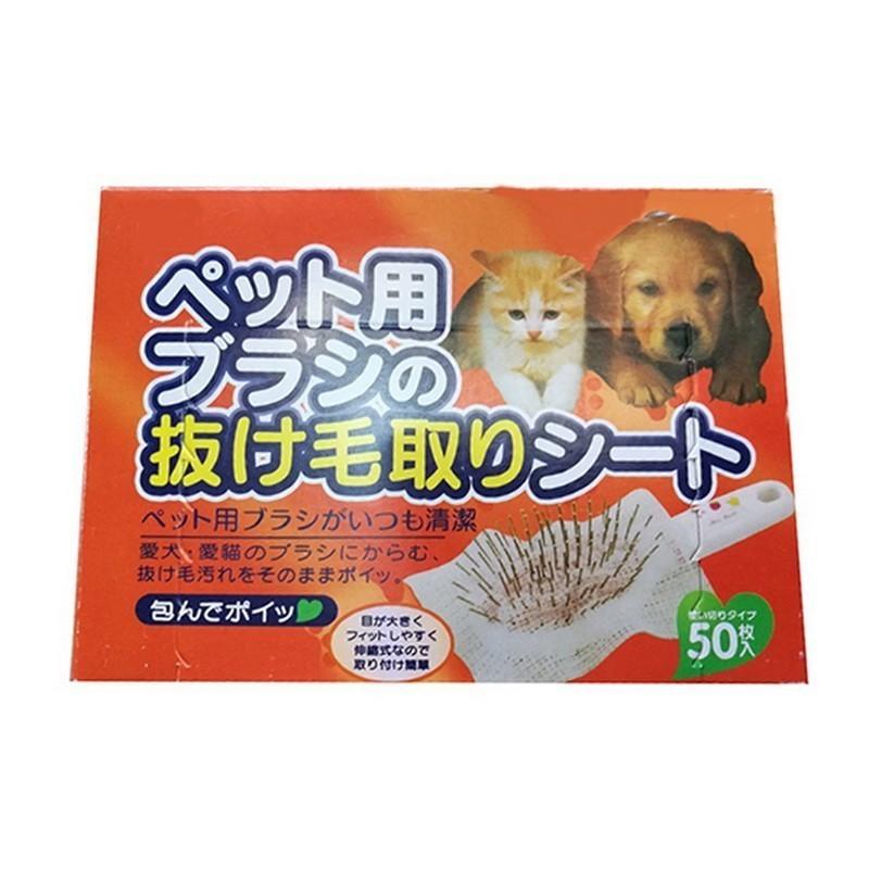 Салфетки для сохранности чистоты расчески для домашних животных, 50 шт