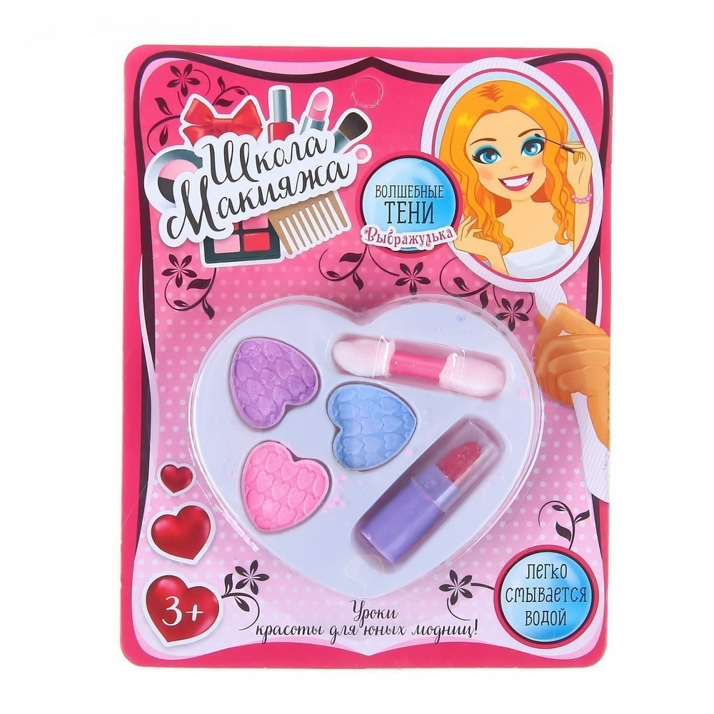 Набор косметики для девочки - Сердечко: тени, аппликатор, помада