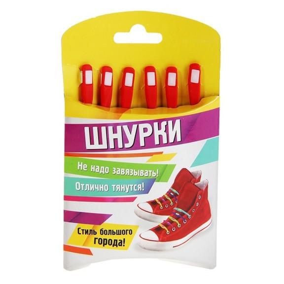 Силиконовые (резиновые) шнурки 6 шт - цвет красныйОстальные игрушки<br>Как разнообразить внешний вид повседневной обуви? Правильный ответ на этот вопрос знают революционные силиконовые разноцветные шнурки. Это украшение понравится каждому любителю оригинальных штучек!<br>