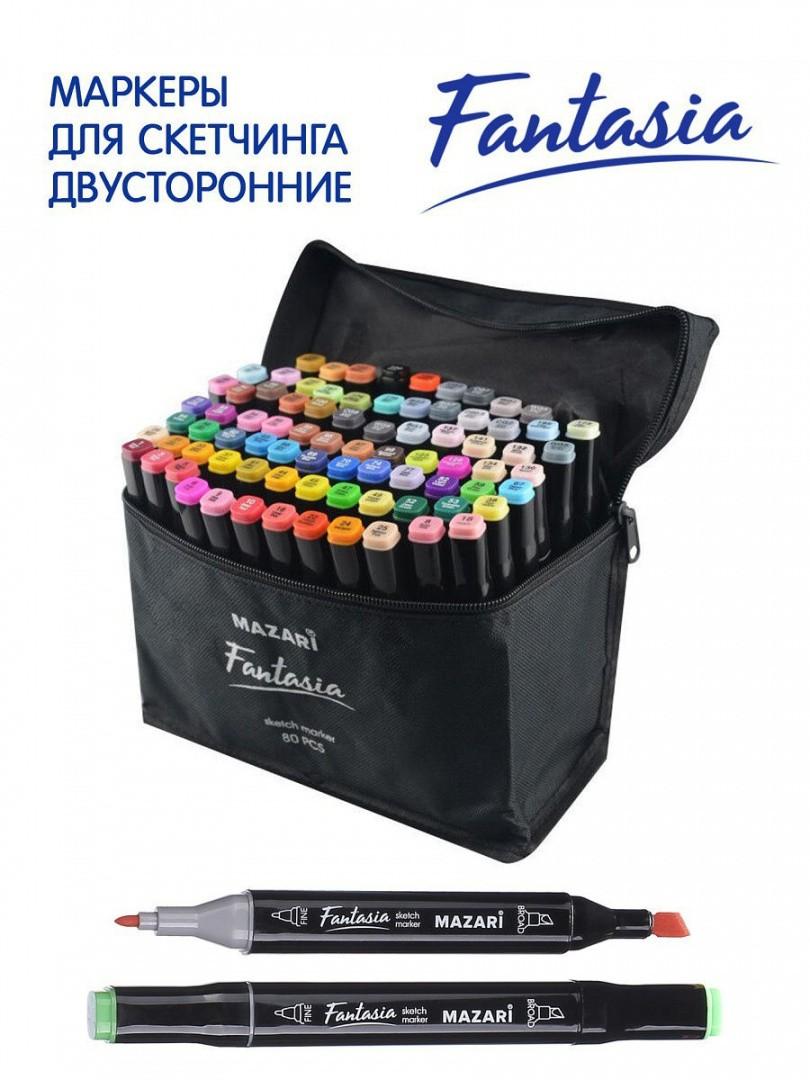 Купить Набор двухсторонних маркеров для скетчинга Mazari Fantasia, 80 цветов, текстильный чехол, Для рисования