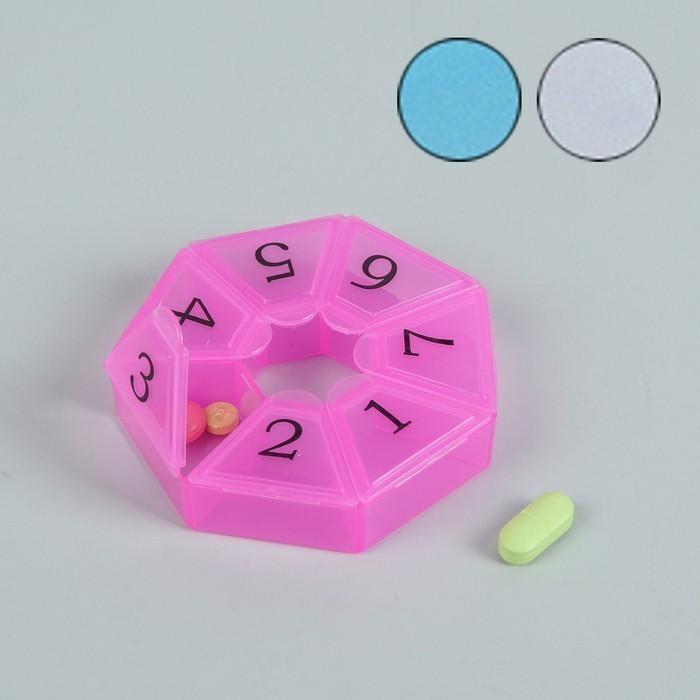 Таблетница - Цифры, 7 секций, цвет микс фото